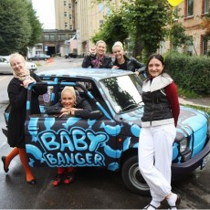 Team Work | Pan Car Rally | Day Activities | Weekend In Riga