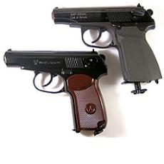 Makarov | Shooting 6 Guns | Day Activities | Weekend In Riga
